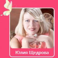 Конференция «Успешная и Любимая», Москва, 15-16 марта