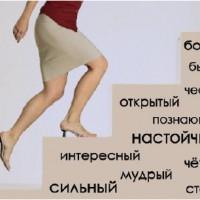 130 качеств от Алекса Яновского