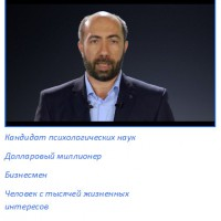 Метафизика бизнеса от Константина Довлатова — приобрести
