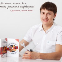 Евгений Попов: скидки 30%