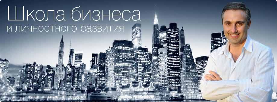 Книги алекса яновского скачать бесплатно