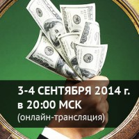 Мастер-класс Константина Довлатова на изобилие