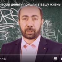 8 уроков от Константина Довлатова, создателя лучшей в России онлайн Школы коучинга