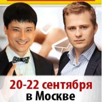 Ценнейшая методика антиспама в рассылках от Евгения Ходченкова